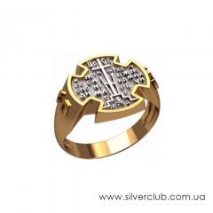 Кольцо православное из золота